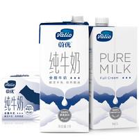蔚优 Valio 全脂纯牛奶UHT 1L*12盒 *2件