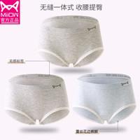MiiOW/猫人 女士纯棉内裤3条装