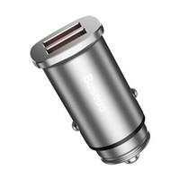 Baseus 倍思 车载充电器双USB 30W 双QC3.0 银色