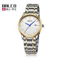 BALCO 拜戈 BG2001212 金色钢带男款石英表