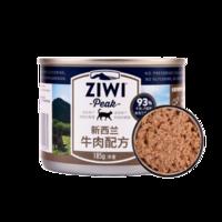 ZIWI 巅峰 宠物猫罐头 牛肉主食罐 185g *10件