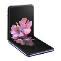 SAMSUNG 三星 Galaxy Z Flip 折叠屏手机 8GB+256GB