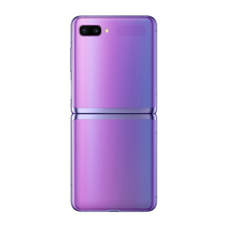 SAMSUNG 三星 GalaxyZFlip 4G手机 8GB+256GB 潘多拉紫