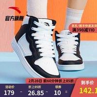 安踏 92948088 女款高帮板鞋