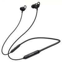 百亿补贴:EDIFIER 漫步者 W200BT 经典版 蓝牙耳机