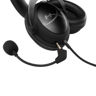 HyperX CloudⅡ 游戏耳机 青铜色 头戴式