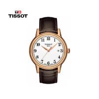 TISSOT 天梭 T085.410.36.012.00 卡森系列 男士石英表男