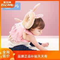 宝宝防摔头神器防撞头学走路婴儿头部保护垫护头枕学步小孩防摔帽