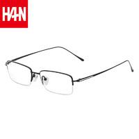 HAN 纯钛半框近视眼镜架81882+依视路钻晶A+ 1.56非球面镜片