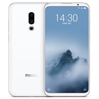 MEIZU 魅族 16th Plus 全网通智能手机 6GB+128GB