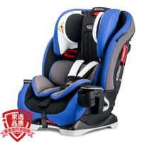 美国GRACO葛莱儿童安全座椅0-4-12岁汽车用新生婴儿宝宝座椅双向可调座躺 基石系列 蓝色
