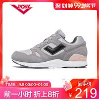 PONY 84M1BK01 慢跑鞋休闲男女情侣鞋
