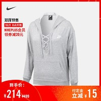 NIKE SPORTSWEAR CLUB LACE-UP 女子连帽衫CI1140
