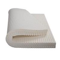 清幽雅竹 85D 天然乳胶床垫 基础款 5cm*150cm*200cm