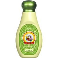 宝宝金水 特润乳液120g *2件