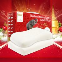 TAIPATEX 泰国天然乳胶枕 舒颈护肩情侣套装