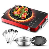 九阳电磁炉双环火家用煮茶电陶炉智能光波电池炉台式爆炒新款X2