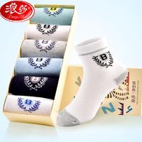 浪莎 儿童袜子 6双装