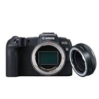 Canon 佳能 EOS RP 全画幅专业微单数码相机机身 送环