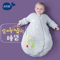 米乐鱼 婴儿睡袋 *2件