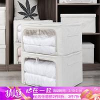 bicoy百草园 汲简生活系列棉收纳柜衣服儿童玩具储物箱可折叠 56L *3件