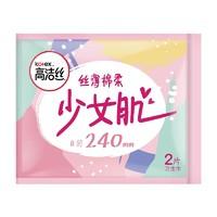 Kotex 高洁丝 亲亲棉卫生巾日用 240mm 2片