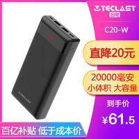 台电充电宝20000毫安大容量超薄小巧迷你便携2万手机快充移动电源