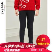 gxg kids童装女童时髦打底裤多色可选新款秋冬装儿童撞色裤子外穿潮 黑色B(内里加绒) 150 *7件