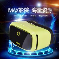 大朋看看 青春版 入门级VR眼镜 虚拟现实3D智能手机可用 眼镜一体 游戏观影看剧不伤眼近视可用 青春绿