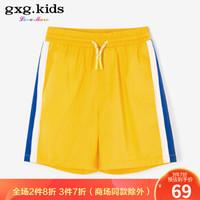 gxg kids童装男童休闲短裤2020夏装宝宝时尚撞色五分裤 黄色 110cm *7件