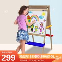Larkpad 可升降支架式双面儿童大画板