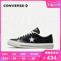 38女神节预售 : CONVERSE 匡威 One Star HanByeol 165741C 中性款低帮休闲鞋