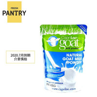 Caprilac 羊奶粉 全脂高钙奶粉 400g *3件