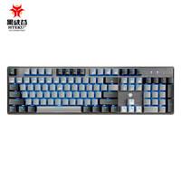 Hyeku 黑峡谷 GK715 机械键盘 (茶轴、灰色、单光、有线)