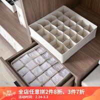bicoy百草园 汲简生活系列棉收纳箱整理盒多功能储物盒可折叠 汲简生活棉麻 *3件