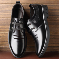 帝罗赛尔 003 男商务皮鞋