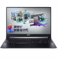 Acer/宏碁Aspire7创意设计师轻薄本九代酷睿i5微边框72%NTSC色域GTX1650独显15.6英寸笔记本电脑旗舰店