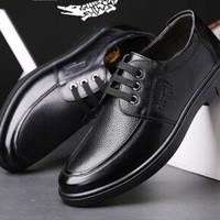 Crocodile 鳄鱼恤  EYX6392 商务休闲皮鞋子