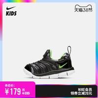Nike 耐克 DYNAMO FREE (TD) 婴童运动童鞋CQ5416