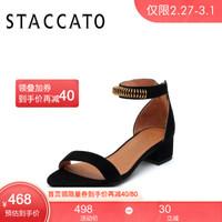 STACCATO 思加图 9US33BL9 女士凉鞋