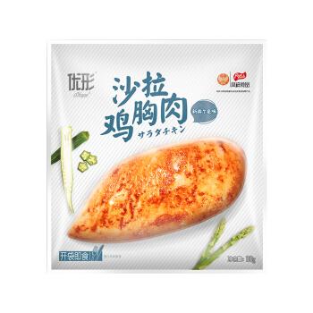 优形速食鸡胸肉3口味9袋 健身代餐即食低脂卡零食轻食鸡肉食品