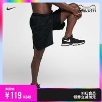 Nike 耐克 DRI-FIT9 890812 男子梭织训练短裤
