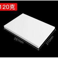 雅岚 YL-TBZ a4铜版纸 100张