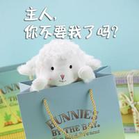 bunnies by the bay小绵羊兔子毛绒玩具网红抖音小羊玩具小坐羊玩偶 小羊公仔