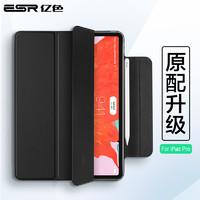 亿色2020新款iPad Pro11保护套新机首发12.9英寸全面屏带笔槽智能磁吸双面夹苹果平板电脑防摔皮壳pencil网红