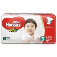 HUGGIES 好奇 魔法纸尿裤 XL50片 *3件