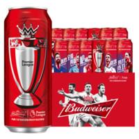 Budweiser 百威 英超联名定制罐 500ml*12瓶