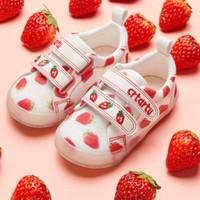 卡特兔 新款儿童草莓鞋