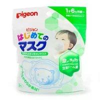 贝亲(Pigeon)婴幼儿用无纺布口罩。 又有货了 *2件
