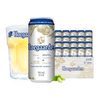 Hoegaarden 福佳 白啤 310ml*24罐